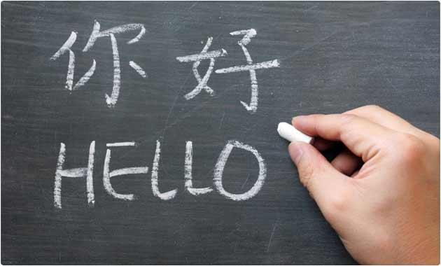 Ser bilingüe mejora las habilidades cognitivas y sociales